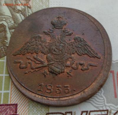 Коллекционные монеты форумчан (медные монеты) - DSC03064.JPG