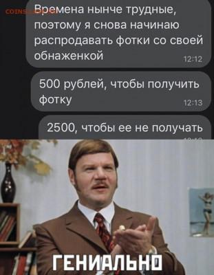юмор - aB9rZ1eZxWw