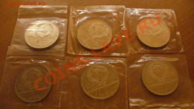 Монеты в запайках. - P1030924.JPG
