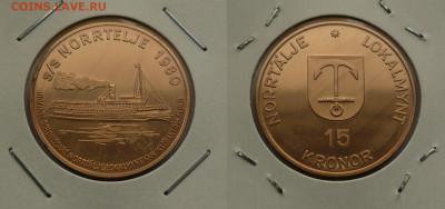 Монеты с Корабликами - швеция Норртелье