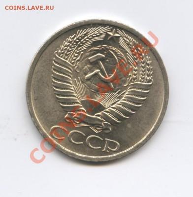 50копеек 1964г.Мешковый.до 29 сентября 2011г.22-01 МСК - Изображение 2077