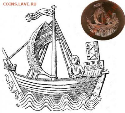 Монеты с Корабликами - Kogge_stralsund