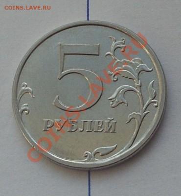 Полный раскол 10 рублей 2011 года ММД до 01.10.11 23-00 МСК - PHOT0288.JPG