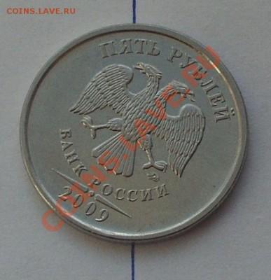 Полный раскол 10 рублей 2011 года ММД до 01.10.11 23-00 МСК - PHOT0257.JPG