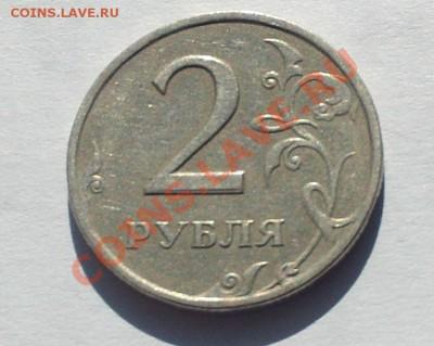 Полный раскол 10 рублей 2011 года ММД до 01.10.11 23-00 МСК - PHOT0297.JPG
