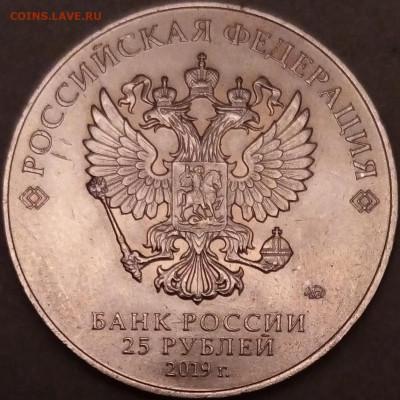 Что попадается среди современных монет - IMG_20201211_212311~2