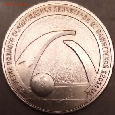Что попадается среди современных монет - IMG_20201211_212329~2
