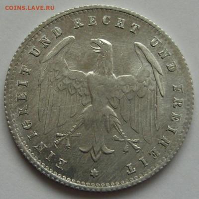 Германия, иностранщина (наборы, на вес, евро), царизм, СССР. - 200 марок 1923 A - 2