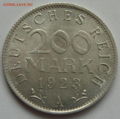 Германия, иностранщина (наборы, на вес, евро), царизм, СССР. - 200 марок 1923 A - 1