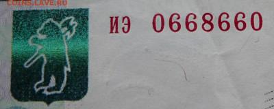 Радары,красивые и редкие номера! - 1 (2).JPG