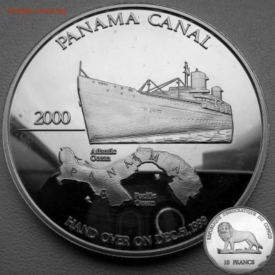 Монеты с Корабликами - Конго