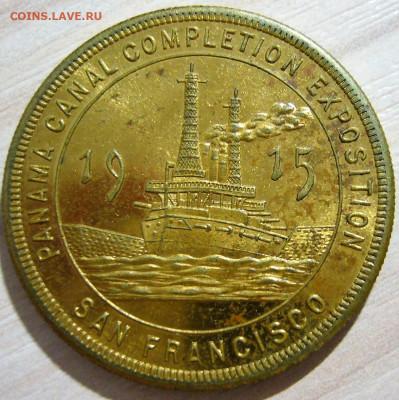 Монеты с Корабликами - P1280972.JPG