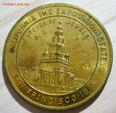 Монеты с Корабликами - P1280973.JPG