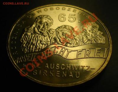 Монеты, посвящённые трагическим событиям - DSC06933