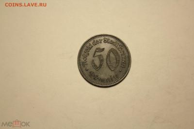 Монеты с Корабликами - 214170543 (1)