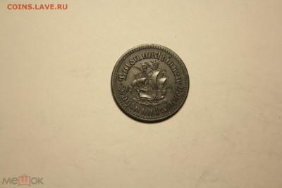 Монеты с Корабликами - 214170543