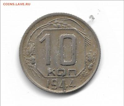 Бракованные монеты - Screenshot_9