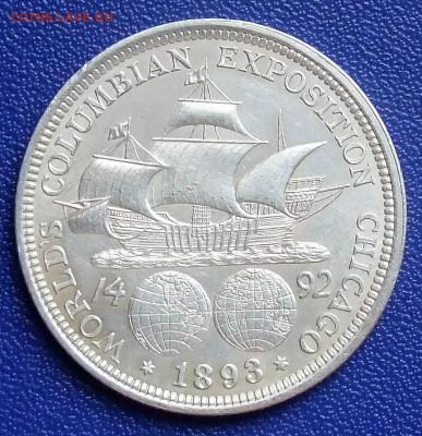 Монеты с Корабликами - DSCF7711.JPG