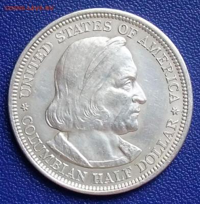 Монеты с Корабликами - DSCF7710.JPG