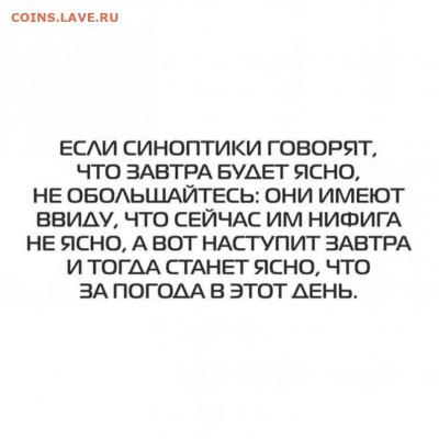 юмор - nEhTbqXsNg4