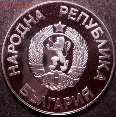 Болгария. - 164