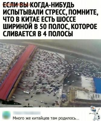 юмор - ZAeTxqiIZvI