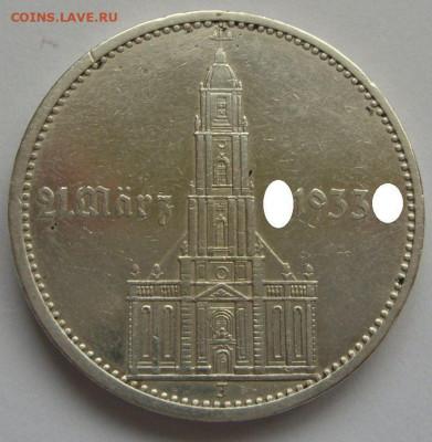 Германия, иностранщина (наборы, на вес, евро), царизм, СССР. - 5 марок Кирха с подписью 1934 J - 2-2-1
