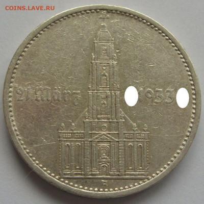 Германия, иностранщина (наборы, на вес, евро), царизм, СССР. - 5 марок Кирха с подписью 1934 A - 2-1