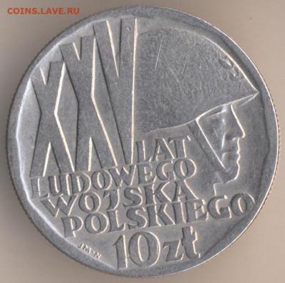 Польша - 67