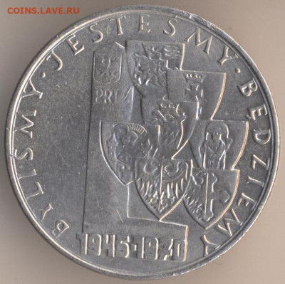 Польша - 58
