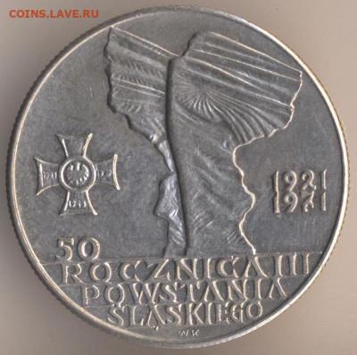 Польша - 52