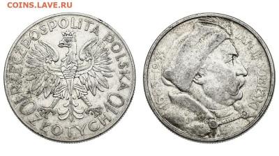 Польша - f9c5f98d-daf8-11e9-80c5-a4bf0156859b