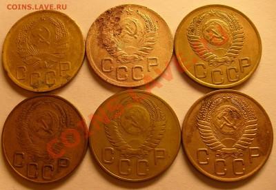 5к1937 плюс бонусы - Трюндели (2)