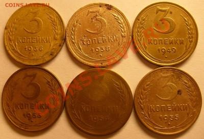 5к1937 плюс бонусы - Трюндели (1)