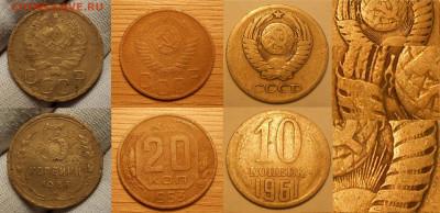 Нечастые разновиды монет СССР по фиксу до 23.12.20 г. 22:00 - Разновиды 2