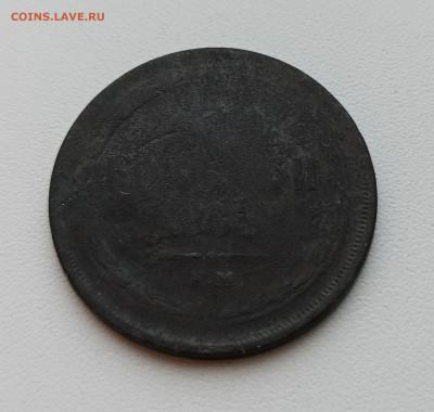 Бракованные монеты - IMG_20201219_123954