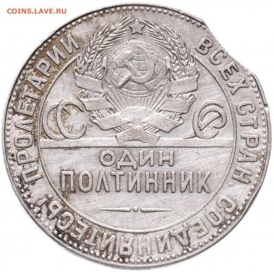 Бракованные монеты - 923763_big