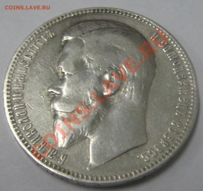 продажа серебра (Ники) пополняемая - 1 руб 1899 рев