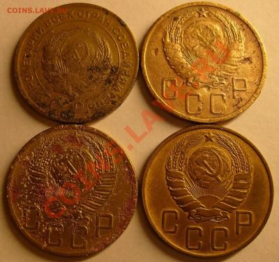 5к1937 плюс бонусы - 5 копеек (2)
