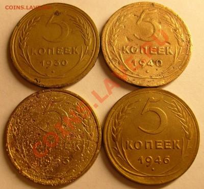 5к1937 плюс бонусы - 5 копеек (1)