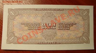 СССР 1 рубль 1938 до 30.09 22.00 мск. - 1 рев