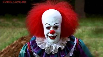 Кто смотрит фильм ужасов? - maxresdefault