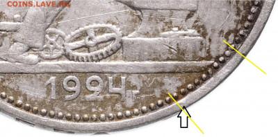 Бракованные монеты - Новый точечный рисунок