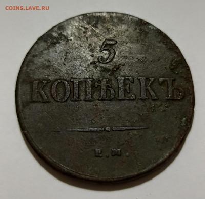Бракованные монеты - IMG_20201224_234915