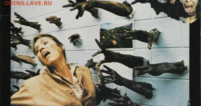 Кто смотрит фильм ужасов? - John Harrison - George A. Romero's Day Of The Dead_ (1985) Digital Booklet I