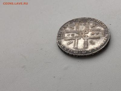 Коллекционные монеты форумчан (рубли и полтины) - IMG_2430