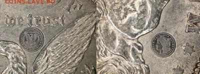 Монеты США. Вопросы и ответы - Снимок.PNG