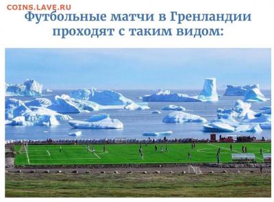 Арктика. - oRH5ID7rNKo