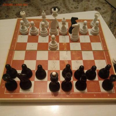 Шахматная партия на Самаре. - P01227-014640