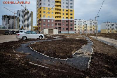 Самый красивый город в России - 04